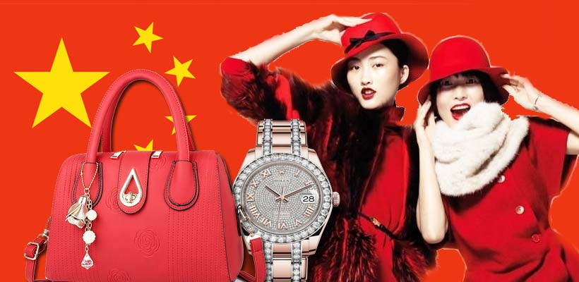 Chinese luxury shoppers