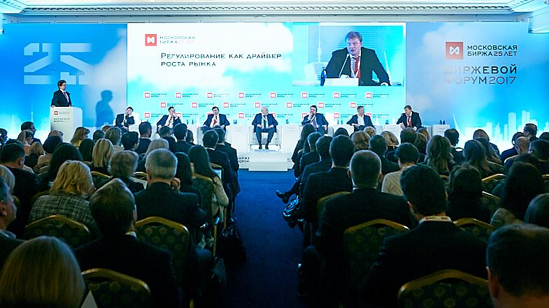 Moscow Exchange Forum 2020