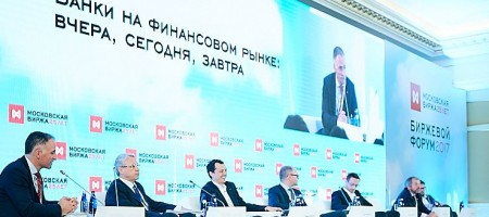 Moscow Exchange Forum