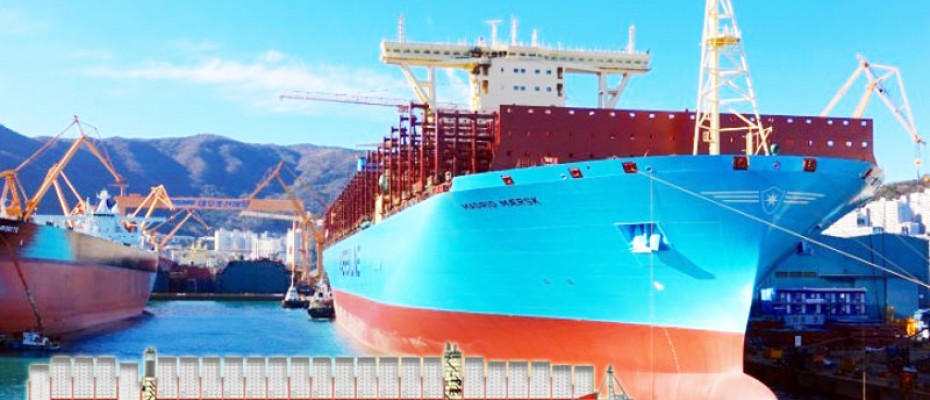 Maersk Madrid, the world's largest container ship