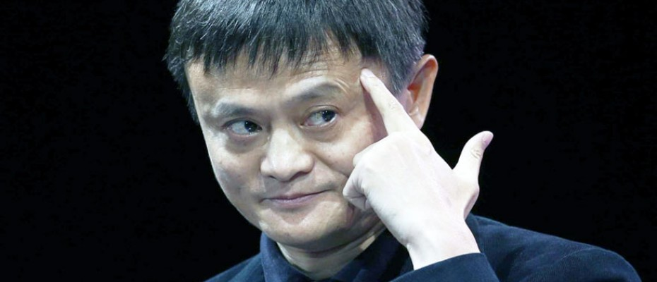 Jack Ma, Alibaba Founder and Executive Chairman