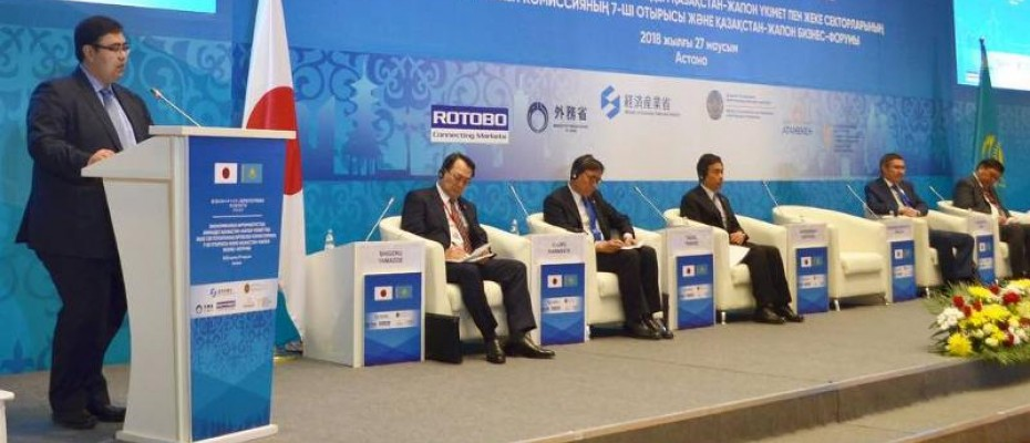 Kazakh-Japanese Business Forum, Astana, 27 June 2018