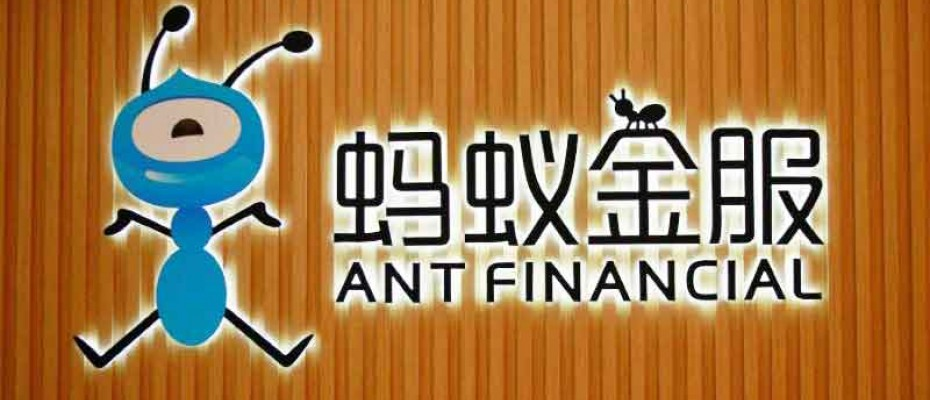 Ant Financial Photo: Reuters