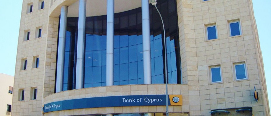 Bank of Cyprus, Nicosia