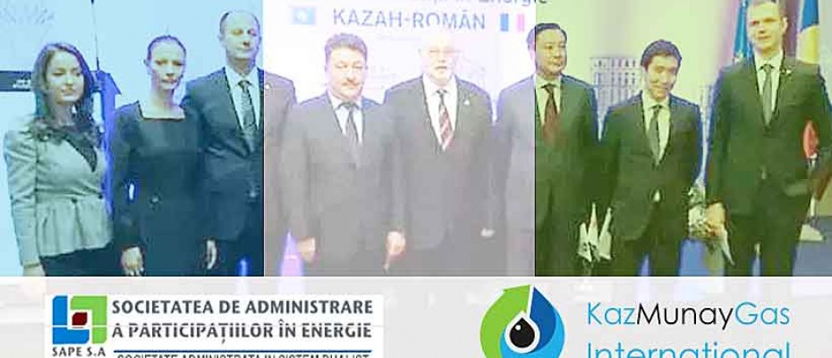 The Kazakh – Romanian Investment Fund has been established