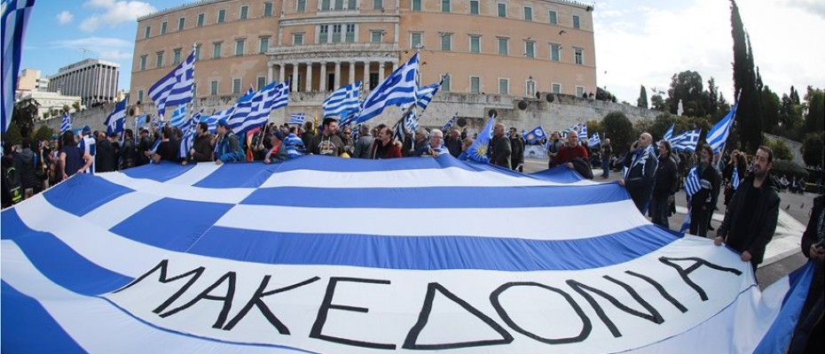 Greeks rally against the Prespes Agreement