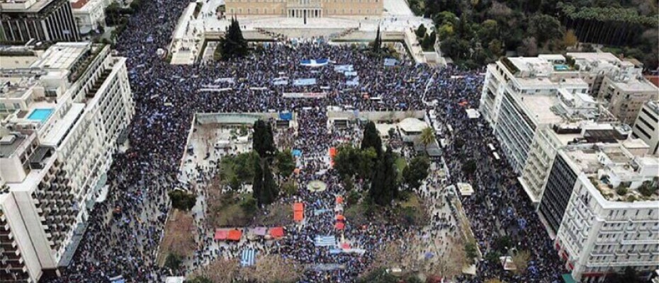 Greeks rally against Prespes Agreement in Syntagma Square Athens