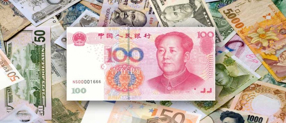 China's forex reserves are the world's largest