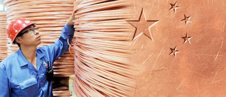 China's copper imports fall