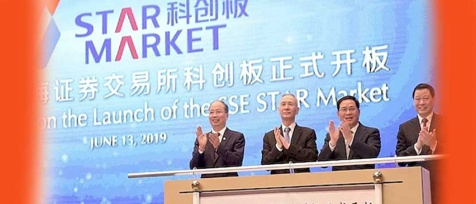 Launch of Star Market at Shanghai Stock Exchange